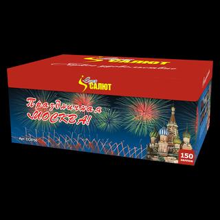 Праздничная Москва